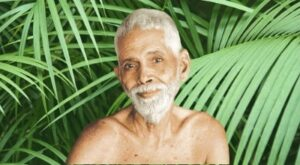 Frases de Ramana Maharchi